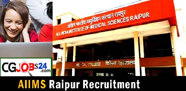 Photo of रायपुर एम्स मे105 पदों पर भर्ती पर भर्ती आयु सीमा 40 वर्ष..ऑफिसियल नोटीफिकेशन ध्यानपूर्वक पढ़ लेवे