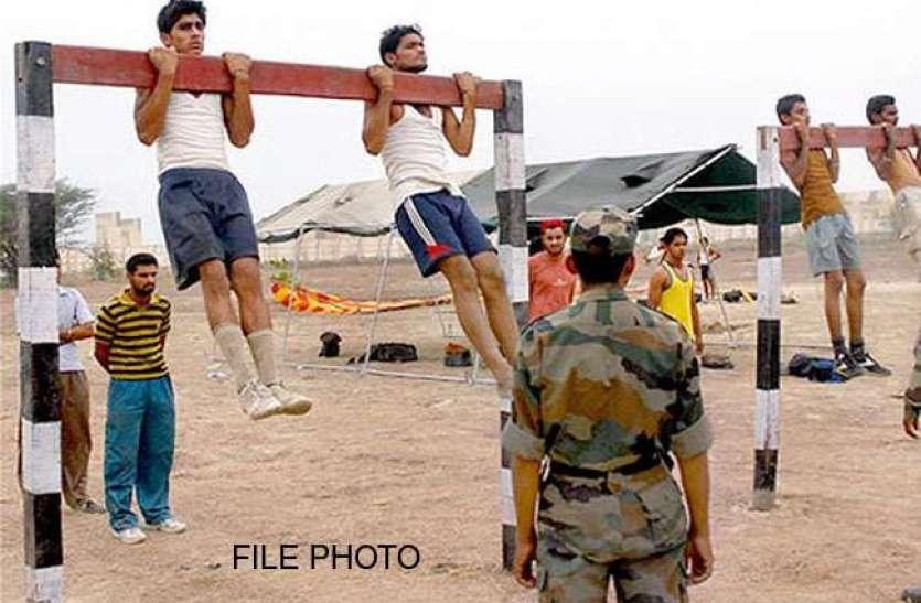 Photo of 10 वीं पास वालो के लिए CG Raipur Army छत्तीसगढ़ में सीधी भर्ती ..आयु सीमा 18 वर्ष से 25 वर्ष