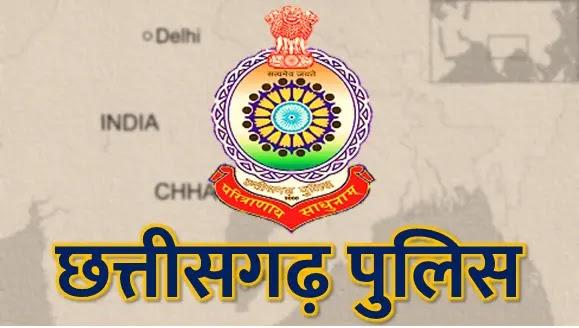 Photo of छत्तीसगढ़ पुलिस में 5000 पदों पर होगी भर्ती सीएम भूपेश बघेल ने की घोषणा.