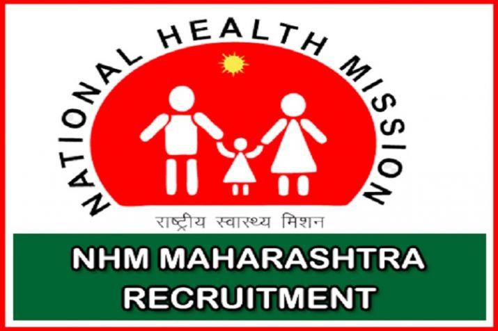 Photo of क्या है जरूरी तारीखें जशपुर में राष्ट्रीय स्वास्थ्य मिशन अंतर्गत संविदा पदों में सीधी भर्ती…विज्ञापन देखने के लिए दिए गए लिंक को क्लिक करें