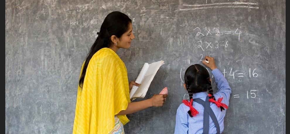Photo of कलेक्टर कार्यालय जिला बस्तर जगदलपुर द्वारा जिले में अतिथि शिक्षक पदों पर सीधी भर्ती…