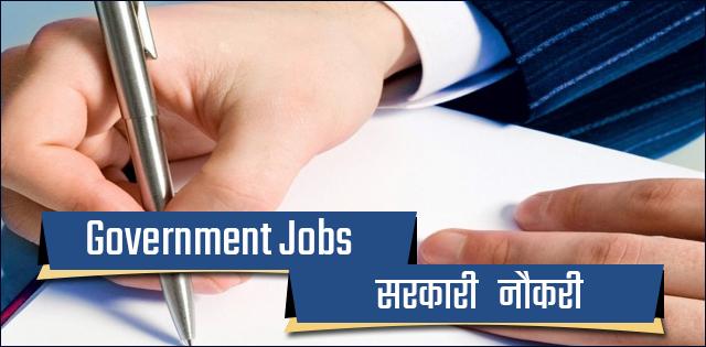 Photo of केन्द्रीय खनन और ईंधन अनुसंधान में  Project Assistant पदों के लिए भर्ती प्रकाशित..देखें