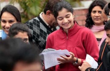 Photo of बिलासपुर यूनिवर्सिटी के फर्स्ट ईयर , सेकंड ईयर की सभी परीक्षाएं स्थगित.. पूरी जानकारी के लिए दिए गए लिंक पर क्लिक करें और इस आगे जरुर शेयर करें, ताकि सभी को पता चल सके