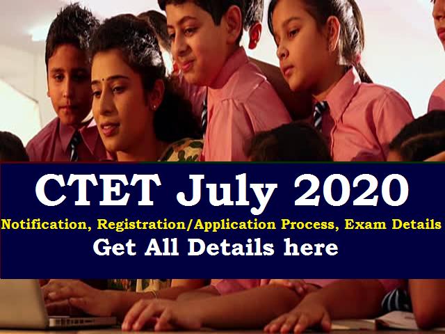 Photo of CTET 2020 Notification: जुलाई सीटीईटी परीक्षा की तारीख तय, जानें शेड्यूल