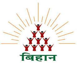 Photo of 'बिहान' में 62 पदों पर भर्ती के लिए पात्र-अपात्र उम्मीदवारों से मांगी गयी दावा-आपत्ति.. 29 फरवरी तक