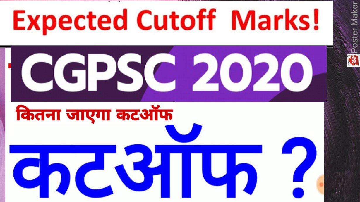 Photo of CGPSC Cut Off 2020 देखिये इस साल का आनुमानित Cut Off