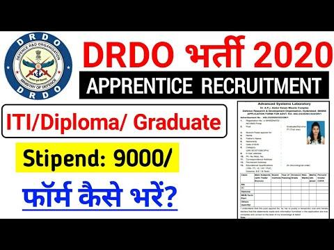 DRDO ASL Apprentice Recruitment 2020
