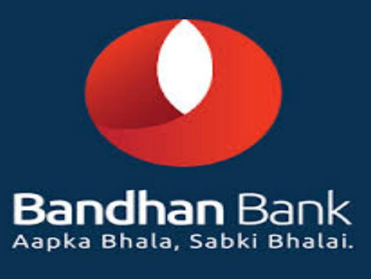 Photo of यस बैंक में 300 करोड़ रुपए का निवेश करेगा बंधन बैंक