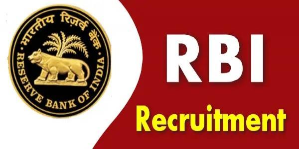 Photo of RBI Recruitment 2020 RBI में करना चाहते हैं नौकरी, तो अब भी है एक मौका…