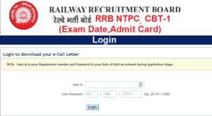 Photo of RRB NTPC Admit Card: एडमिट कार्ड में अभी समय लेकिन परीक्षा के इतने दिन पहले होगा जारी..