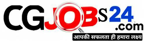 CG Job News Chhattisgarh Employment News