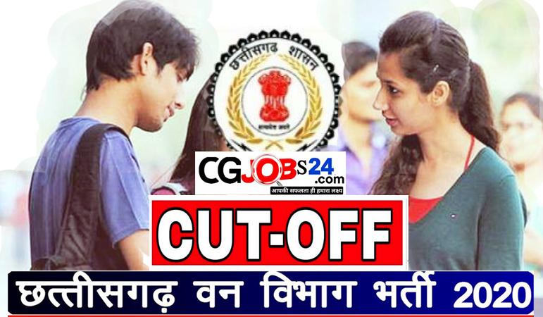 CG Forest Guard Exam cut off