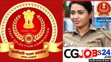 Photo of SSC Central Police पुलिस सब इंस्पेक्टर 1564 पदों पर सीधी भर्ती