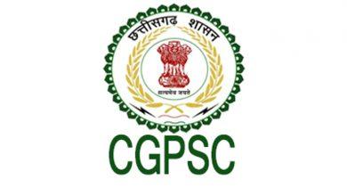 Photo of CGPSC 2019 Result: छत्तीसगढ़ पीएससी का रिजल्ट 2019 जारी, जानें कैसे देखें