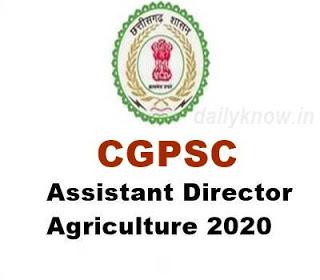 Photo of Cgpsc Agriculture Recruitment छत्तीसगढ़ लोक सेवा आयोग के द्वारा,सहायक संचालक के पदों में सीधी भर्ती