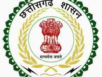 Photo of स्वास्थ्य विभाग नारायणपुर में विभन्न पदों में भर्ती