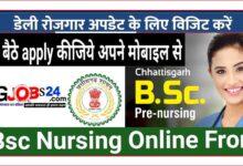 Photo of CG B.Sc Nursing 2020 Counselling Dates, Registration, Procedure 2020