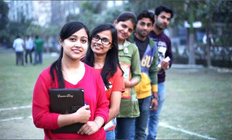 Lakhmi Chand Institute of Technology - LCIT