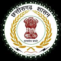 Photo of कलेक्टर कार्यालय रायगढ़ भर्ती 2020 के अंतर्गत यंग प्रोफेशनल के पद पर भर्ती