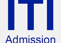 Photo of CG ITI 2020 Admission Form छत्तीसगढ़ आईटीआई 2020