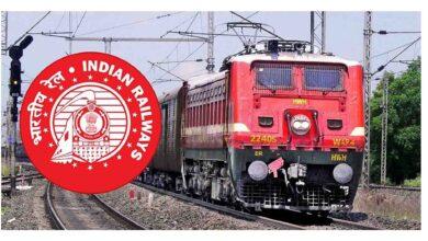 Photo of बिलासपुर रेलवे में 432 अप्रेंटिस पदों पर भर्ती,बिना परीक्षा मिलेगी नौकरी, ऐसे होगा चयन