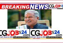 Photo of प्रदेश में 14 हजार 580 पदों पर होगी शिक्षकों नियुक्ति, मुख्यमंत्री भूपेश बघेल ने दिए निर्देश
