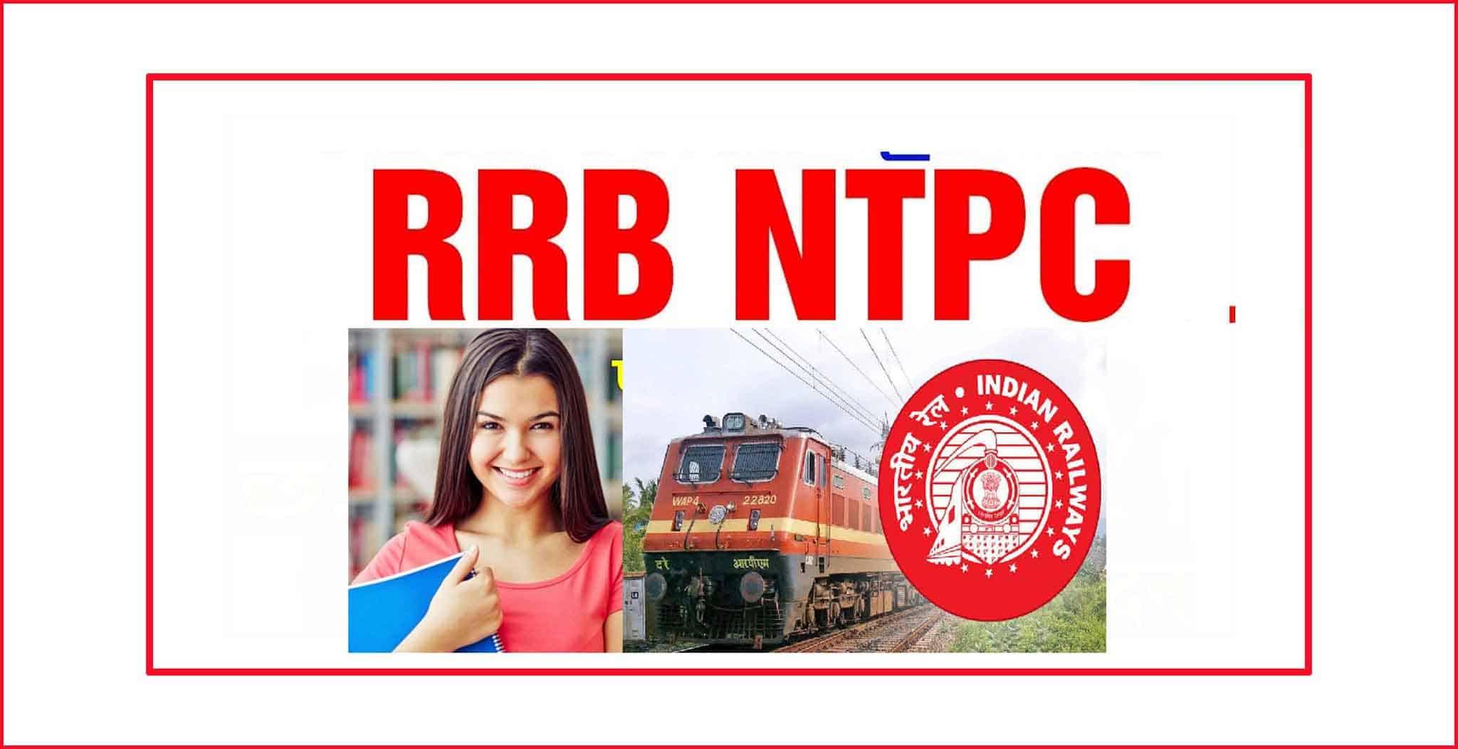 RRB NTPC 2020 Application Status