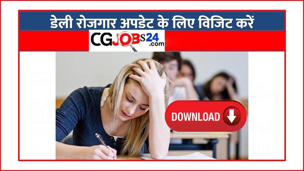 https://www.bilaspuruniversity.ac.in/collegenotification.php