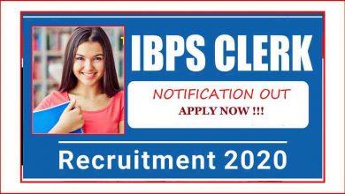 Photo of IBPS Clerk Exam 2020 बैंक क्लर्क के 2557 पदों की भर्ती