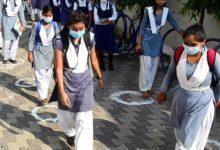 Photo of स्कूल बिग ब्रेकिंग :स्कूल को लेकर राज्य कैबिनेट की बैठक में अहम निर्णय