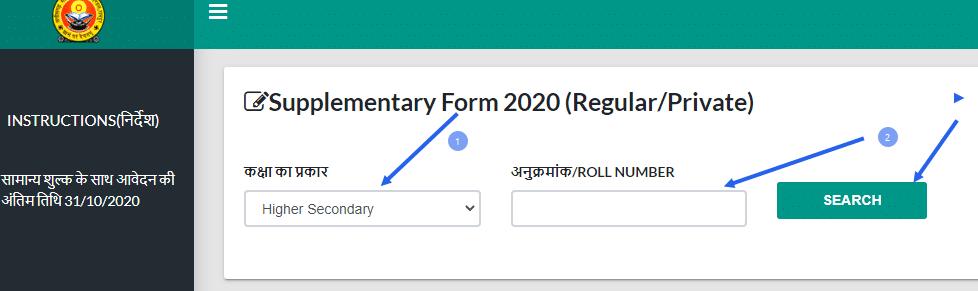 cg board Supplementary online form से जुड़ी खोज www.cgbse.nic.in 2020 result Welcome CGBSE CGBSE Supplementary Form 2020 सप्लीमेंट्री फॉर्म डेट 2020 सप्लीमेंट्री का फॉर्म कब से भरा जायेगा 2020 CGBSE 12th Supplementary Exam Date 2020 CGBSE 10th Result 2020 cgbse.nic.in 12th result 2020