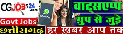 WhatsApp Group Links व्हाट्सएप ग्रुप