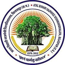Photo of Chhattisgarh Bilaspur University Result 2020