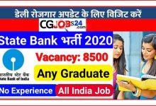Photo of SBI Apprentice Recruitment 2020 भारतीय स्टेट बैंक 8500 अपरेंटिस पदों भर्ती