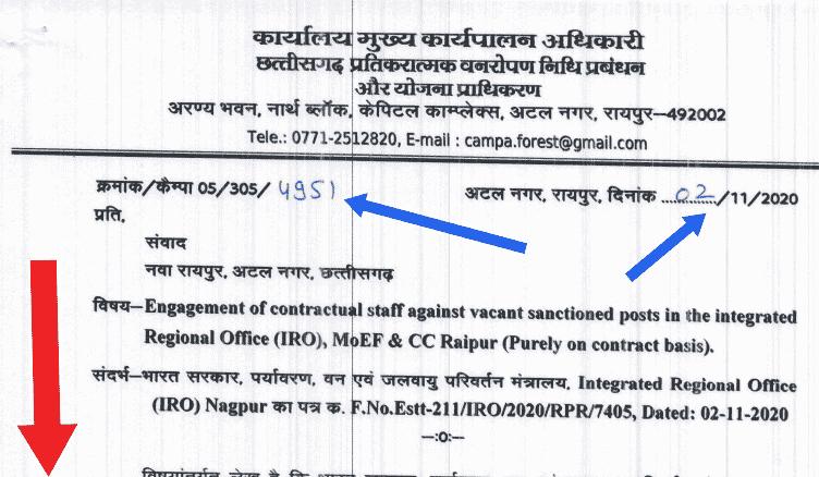 करीब 10,20,000 परिणाम (0.53 सेकंड) नौकरियां छत्तीसगढ़ के पास बीते 3 दिनों मेंफ़ुल-टाइमChhattisgarh public service commissionGovernment of Chhattisgarhज़्यादा फ़िल्टर CG Forest Guard Recruitment-2020 : वन रक्षक भर्ती के लिए 300 पद... Government of Chhattisgarh रायपुर, छत्तीसगढ़ CG JOB के ज़रिए एक महीने पहलेफ़ुल-टाइम C CG Forest Guard Jobs - 300 Forest Guard Posts Upcoming Chhattisgarh Forest Department Dharamjaigarh, छत्तीसगढ़ Govt Jobs के ज़रिए 15 घंटे पहले2 घं॰फ़ुल-टाइम CG Forest Guard Sarkari Jobs Recruitment 2020 = Freshers 10th pass... Chhattisgarh Forest Department रायपुर, छत्तीसगढ़ Job Alert, Job Vacancies News, Latest Job Notification के ज़रिए 22 दिन पहले₹5.2 हज़ार प्रति माहफ़ुल-टाइम नौकरियां देखें फ़ीडबैकज़्यादा जानें Cg Forest Department Recruitment 2020 | छ.ग. वन ...dailyekhabar.com › cg-forest-department-recruitment Cg Forest Department Recruitment 2020 | छत्तीसगढ़ वन विभाग सरकारी नौकरियां. 5 months ago. Cg Forest Department Vacancies. आप इस पेज पर 2 बार गए हैं. पिछली बार जाने की तारीख: 4/6/20 CG Forest Guard Bharti 2020 | 10वी पास 300 ...dailyekhabar.com › cg-forest-guard-recruitment Cg Forest Guard Recruitment 2020 छत्तीसगढ़ राज्य वन विभाग के अंतर्गत CG Forest Guard Sarkari Job की तलाश कर ... Total Job:-: 300 पद Name of Post:-: वनरक्षक Jobs Area:-: छत्तीसगढ़ राज्य Payment:-: 5200 – 20200 /- रुपया प्रतिमाह आप इस पेज पर 5 बार गए हैं. पिछली बार जाने की तारीख: 3/6/20 Cg Forest Guard Recruitment 2020 : छत्तीसगढ़ वन ...www.jobskind.com › ... › forest-dept-jobs Cg Forest Guard Recruitment 2020 : छत्तीसगढ़ वन विभाग 12वीं पास फारेस्ट गार्ड सीधी भर्ती 300 पदों की ... CG Forest Guard Recruitment 2020 Notification Out Apply ...www.newgovtvacancy.com › cg-forest-guard-recruitment CG Forest Guard Recruitment 2020 वन विभाग छत्तीसगढ़ ने फारेस्ट गार्ड (Forest Guard) के विभिन्न पदों के ... आप इस पेज पर 3 बार गए हैं. पिछली बार जाने की तारीख: 26/4/20 CG Forest Guard Recruitment-2020 : वन ... - CG JOBcgjob.in › Jobs › 10th Pass Jobs 27 जून 2020 — CG Forest Guard Recruitment