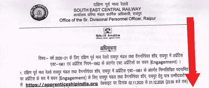 करीब 6,830 परिणाम (1.21 सेकंड) इसके परिणाम दिखाए जा रहे हैं South Eastern Central Railway (SECR) Recruitment 2020 दक्षिण पूर्व मध्य रेलवे (रायपुर) इसके बजाय इसे खोजें South Eastarn Central Railway (SECR) Recruitment 2020 दक्षिण पूर्व मध्य रेलवे (रायपुर) South East Central Railway Recruitment 2020   दक्षिण ...dailyekhabar.com › south-east-central-railway-recruitm... South East Central Railway Recruitment 2020 Apply Secr Railway Jobs. South East ... Department :- दक्षिण पूर्व मध्य रेलवे रायपुर. Jobs Name:-: ट्रेड अपरेंटिस Total Jobs:-: 413 पद SECR Raipur Railway Recruitment 2020   दक्षिण ...dailyekhabar.com › secr-raipur-railway-recruitment South East Central Railway Raipur Job Details. Department :- दक्षिण पूर्व मध्य रेलवे रायपुर. Jobs Name :- ट्रेड ... Job Category:-: रेलवे छत्तीसगढ़ भर्ती Total Jobs:-: 413 पद Jobs Name:-: ट्रेड अपरेंटिस Jobs Area:-: छत्तीसगढ़ South East Central Railway Recruitment 2020 - Total 413 ...jobseva.co.in › Online Bharti SECR Recruitment 2020 पर जाएं — दक्षिण पूर्व मध्य रेलवे, रायपुर ने दक्षिण पूर्व मध्य रेलवे ... SECR Raipur Vacancy 2020   413 Posts   दक्षिण ...cgjobskind.in › Railway Vacancies 2 दिन पहले — दक्षिण पूर्व मध्य रेलवे (South East Central Railway ... आदि कि जानकारी SECR Raipur Recruitment 2020 के इस ... South East Central Railway (SECR Raipur) के द्वारा 413 ... South East Central Railway (SECR Raipur) के द्वारा कितने पदों पर भर्ती की जा रही है ? South East Central Railway (SECR Raipur) के द्वारा किन-किन पदों पर भर्ती की जा रही है? South East Central Railway (SECR Raipur) द्वारा की जा रही भर्ती मे क्या शैक्षणिक योग्यता होनी चाहीए? ज़्यादा दिखाएं South East Central Railway - Indian Railwayssecr.indianrailways.gov.in· इस पेज का अनुवाद करें अनुपलब्ध: मध्य (रायपुर) दक्षिण पूर्व मध्य रेलवे में ...bebakpost.com › education › cid1597428 14 घंटे पहले — दक्षिण पूर्व मध्य रेलवे (South East Central Railway) ने Trade ... SECR Vacancy 2020 Recruitment Apply Online. South East Central Railway Recruitment 2020: अभी ...www.rojgarlive.com › Sar