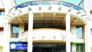 Photo of Chhattisgarh Board purak pariksha 2020 kaise hoga