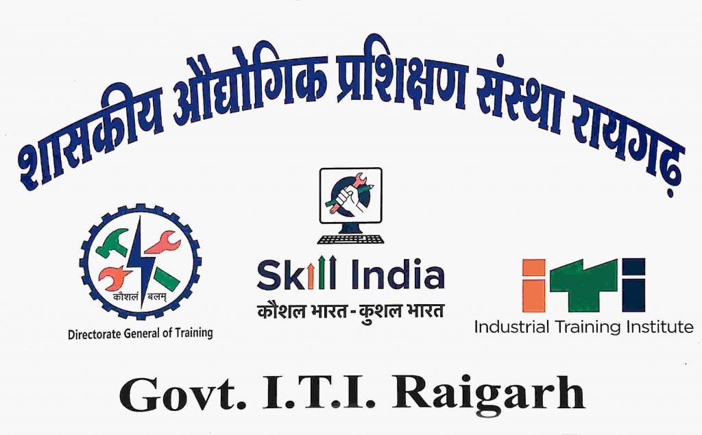Jobs in Raigarh Vacancy 2021