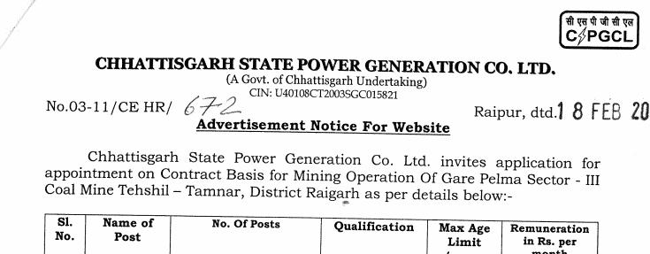 CSPGCL – Chhattisgarh State Power Generation Company Limited (छत्तीसगढ़ राज्य पावर होल्डिंग कंपनी लिमिटेड) ने खनन सरदार, ओवरमैन & Shot Firer (Mining Sirdar, Overman and Shot Firer) के 36 पदों पर भर्ती के लि