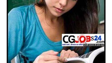 Photo of [ Download ] Durg University Online Exam Time Table 2021   Hemchand Yadav University Durg Time Table Latest News