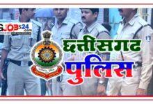 Photo of CG SI Bharti 2021 online form kaise bharen | CG Police SI Syllabus 2021 Pdf Download (Hindi)