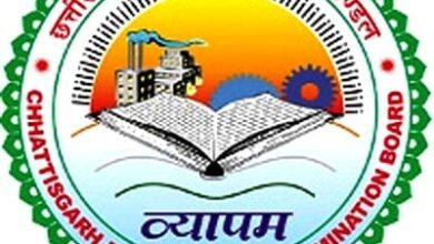 Photo of Cg Vyapam Mandi Inspector Recruitment 2021 in hindi | सीजी मंडी निरीक्षक 168 पदों पर भर्ती | CG व्यापम मंडी इंस्पेक्टर सिलेबस 2021