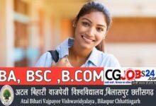 Photo of Bilaspur University BA Bsc Bcom 1st,2nd ईयर का पेपर कब होगा    टाइम टेबल कब आएगा
