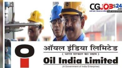Photo of Oil India Bharti 2021 ऑयल इंडिया में भर्ती ऐसे करें ऑनलाइन आवेदन