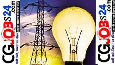 Photo of Chhattisgarh Bijli Vibhag Apprentice Jobs 2021| छत्तीसगढ़ बिजली विभाग 127 अपरेंटिस भर्ती