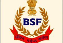 Photo of BSF Airwing Jobs Bharti 2021 बीएसएफ एयर विंग भर्ती | बॉर्डर सिक्योरिटी फोर्स वैकेंसी 2021