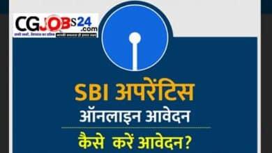 Photo of SBI Apprentice Jobs Bharti 2021 बैंक में 6100 से अधिक पदों पर वैकेंसी
