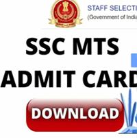 Photo of SSC MTS Admit Card 2021 Exam Date, Hall Ticket Download कैसे करें | 5 अक्टूबर से होगी परीक्षा