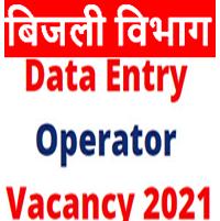 Photo of बिजली ऑफिस Chhattisgarh Data Entry Operator Recruitment 2021 | छत्तीसगढ़ डाटा एंट्री ऑपरेटर जॉब 2021