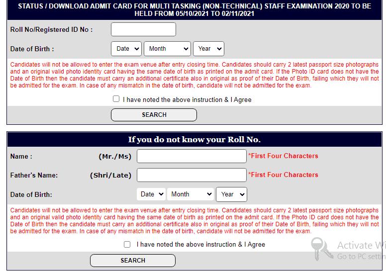 https://www.cgjobs24.com/ssc-mts-admit-card-2021-exam-date-hall-ticket-download/